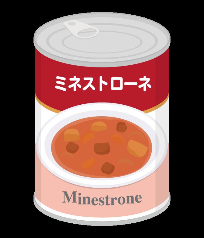 ミネストローネの缶詰のイラスト
