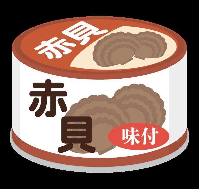 赤貝の缶詰のイラスト