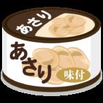 あさりの缶詰のイラスト