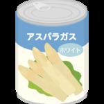 アスパラガスの缶詰のイラスト