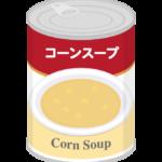 コーンスープの缶詰のイラスト
