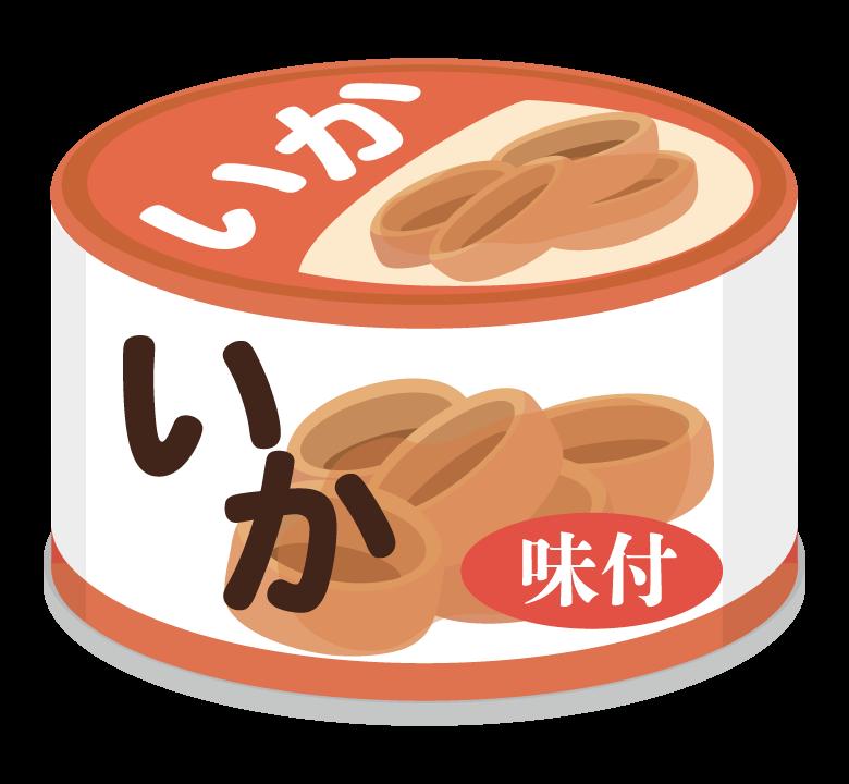 いかの缶詰のイラスト