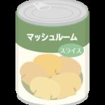 マッシュルームの缶詰のイラスト