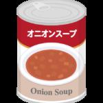 オニオンスープの缶詰のイラスト