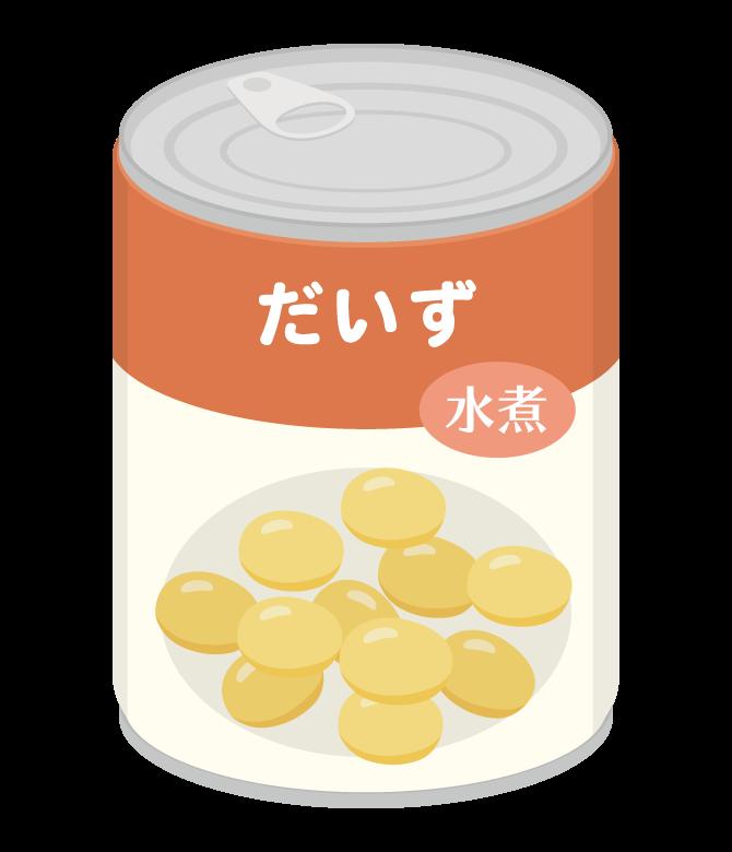 だいず(大豆)の缶詰のイラスト