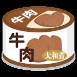 牛肉の大和煮の缶詰のイラスト