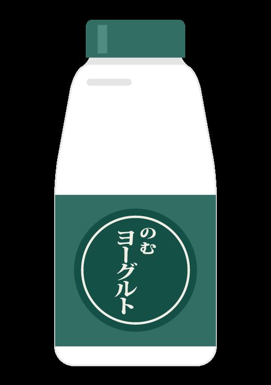 飲むヨーグルト/ドリンクヨーグルトのイラスト