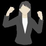 ガッツポーズ/やる気/女性会社員のイラスト02