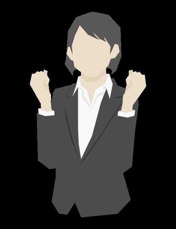 嬉しい/やる気/女性会社員のイラスト
