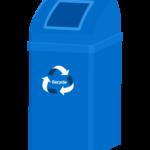 リサイクル用ごみ箱のイラスト