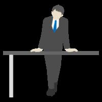 テーブルに両手をつく会社員のイラスト