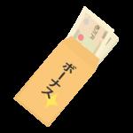 ボーナス/賞与のイラスト02