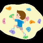 ボルダリング/男の子のイラスト