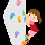 ボルダリング/女の子のイラスト