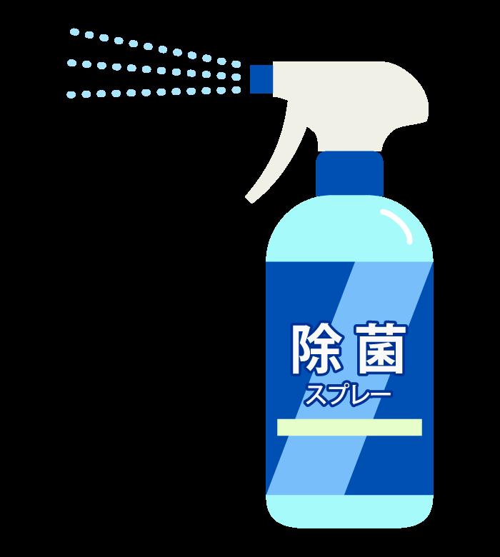 除菌スプレーのイラスト04