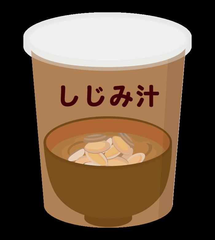 インスタントのしじみ汁/カップみそ汁のイラスト