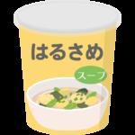 カップのはるさめスープのイラスト