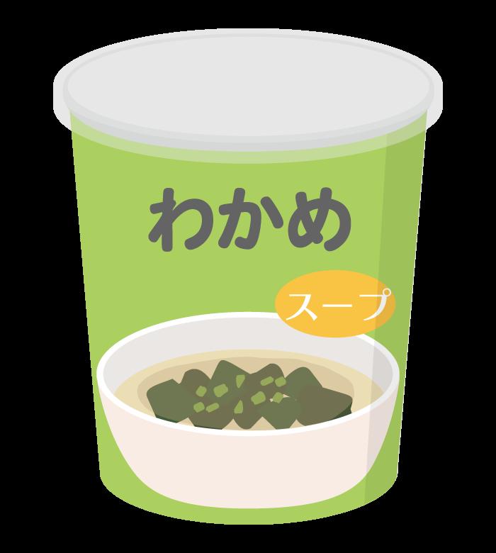 カップのわかめスープのイラスト