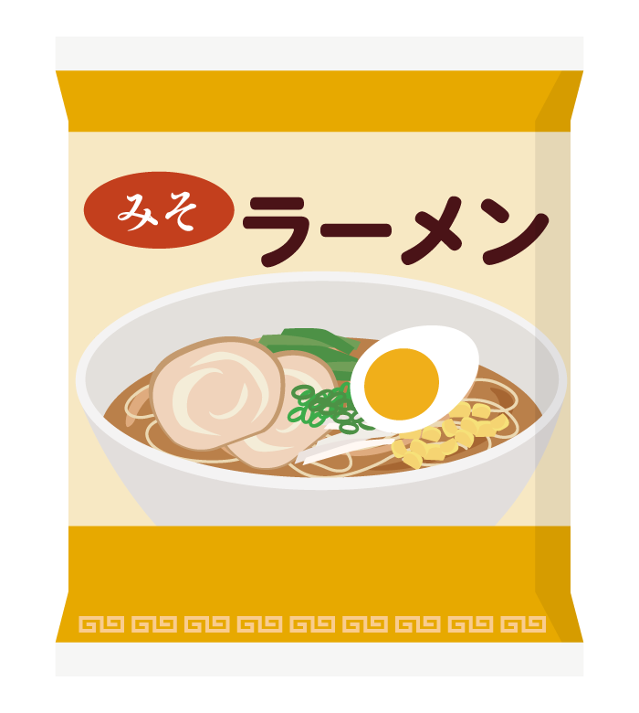 インスタント麺/袋麺/みそ味のイラスト