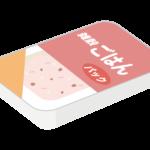 パックご飯(雑穀米)のイラスト