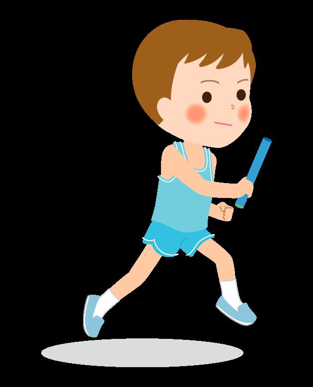 リレーの選手/男の子のイラスト