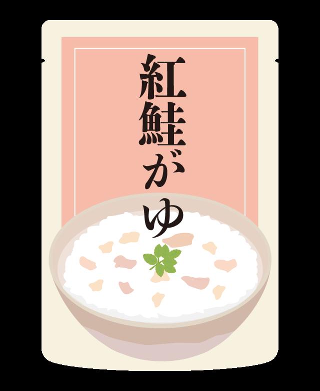 レトルトのお粥(紅鮭がゆ)のイラスト