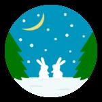 雪のうさぎ/冬の夜のイラスト